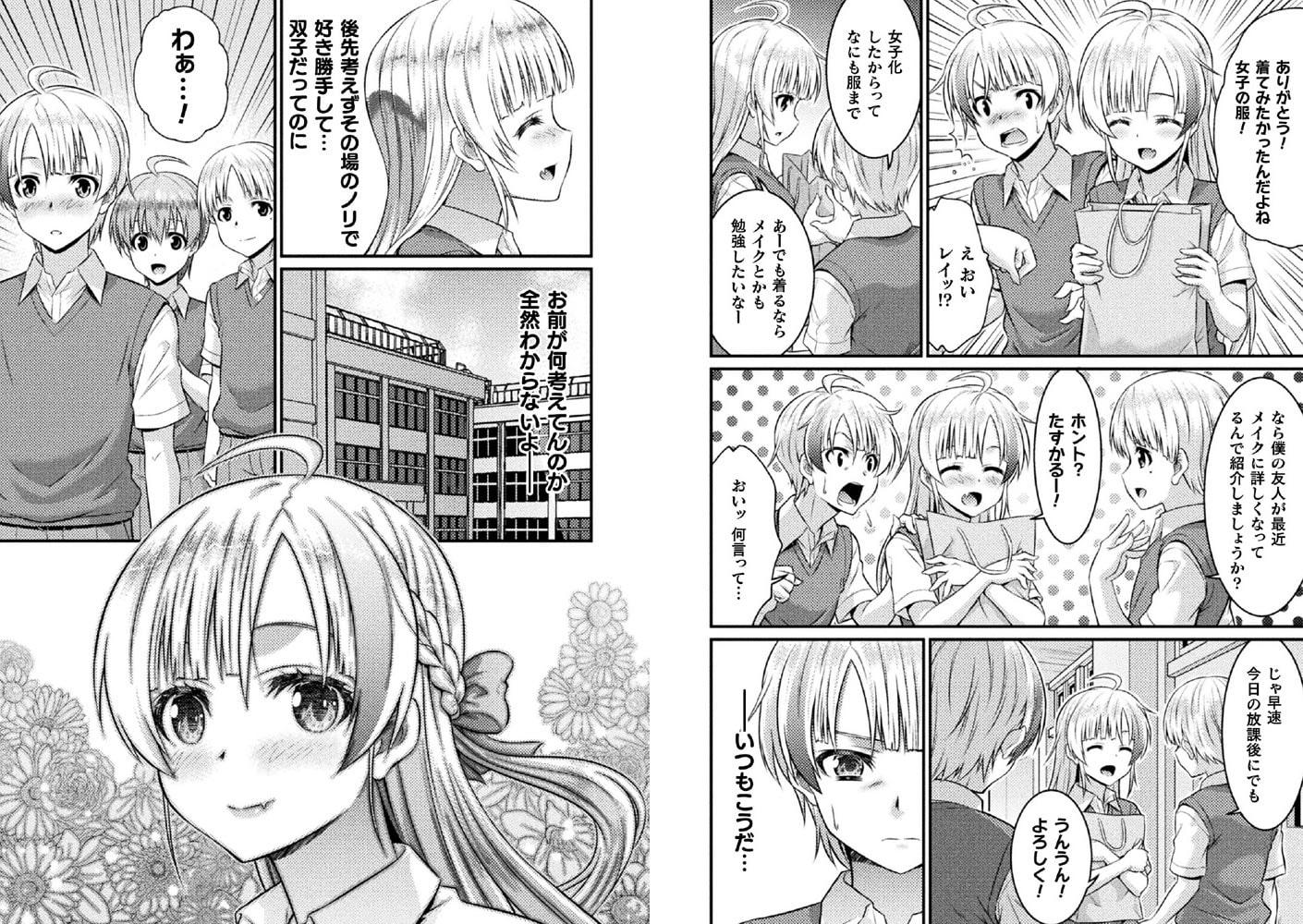 【TS学園の日常 第5話】サンプル画像5