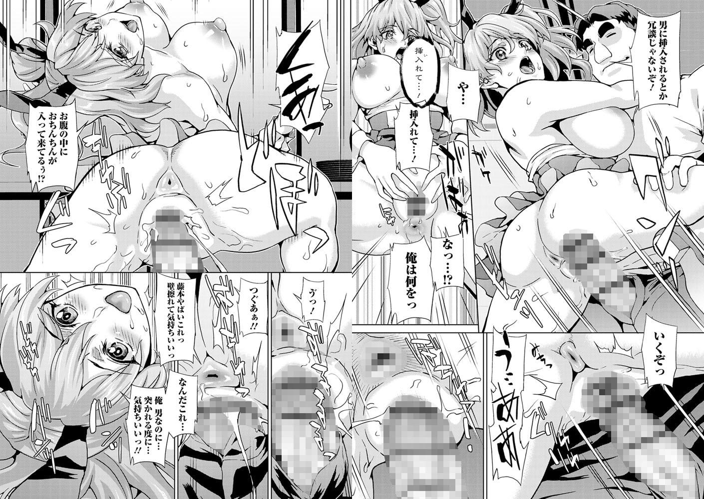 【皮モノ学園女装喫茶 武蔵ダイチ】サンプル画像