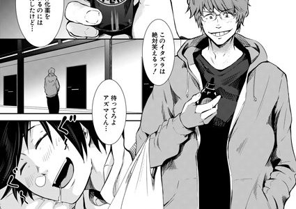 【受女受難 〜TS薬で女体化▼〜】表紙