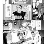 バーチャルシロ髪TS娘NewTuberおじさん