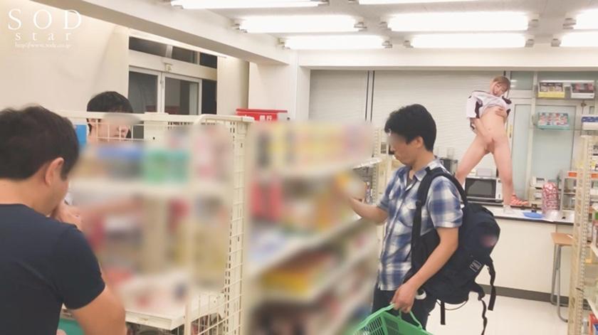 【憑依バカッター 小倉由菜 エロバカ行為怒涛の20連発 大大大炎上SP】サンプル12