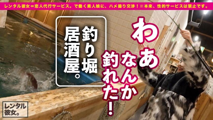 【レンタル彼女 Gカップ鷹の調教師を彼女としてレンタル!】サンプル画像3