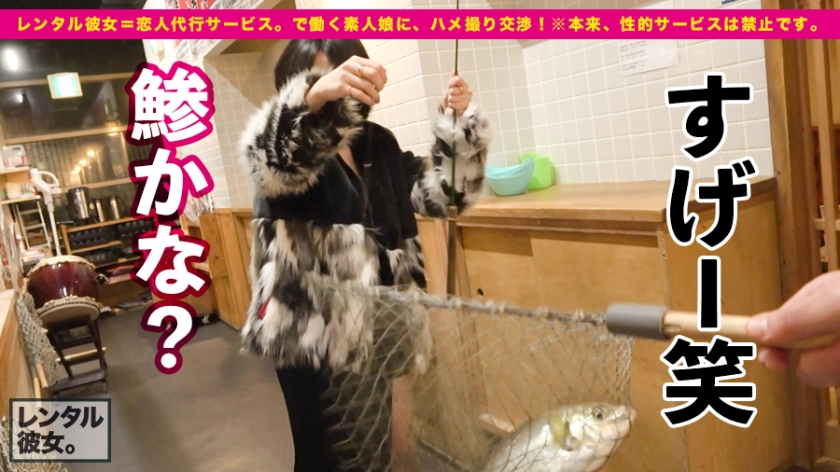 【レンタル彼女 Gカップ鷹の調教師を彼女としてレンタル!】サンプル画像4