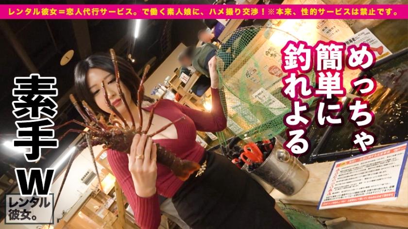 【レンタル彼女 Gカップ鷹の調教師を彼女としてレンタル!】サンプル画像5