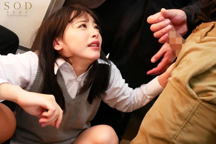 【小倉由菜 満員電車で通学中の美少女女子○生を征服痴●】サンプル画像7