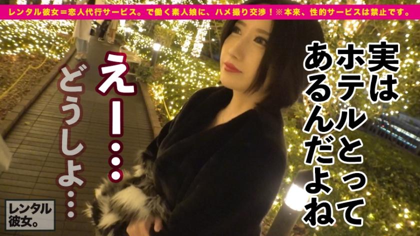 【レンタル彼女 Gカップ鷹の調教師を彼女としてレンタル!】サンプル画像9