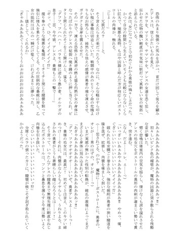 d_086466jp-002.jpg