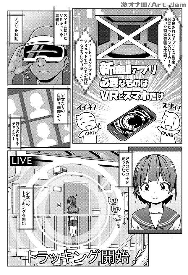 【激オナ!!!】サンプル1