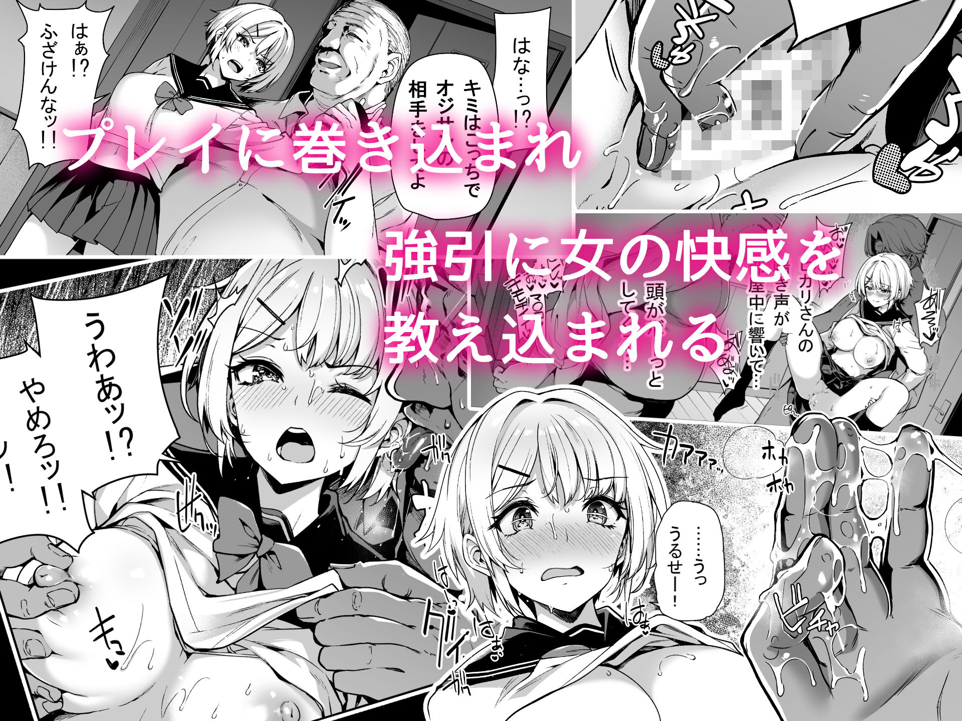 【三食昼寝付きTS2】結局女の子の快感に負けてしまう!!