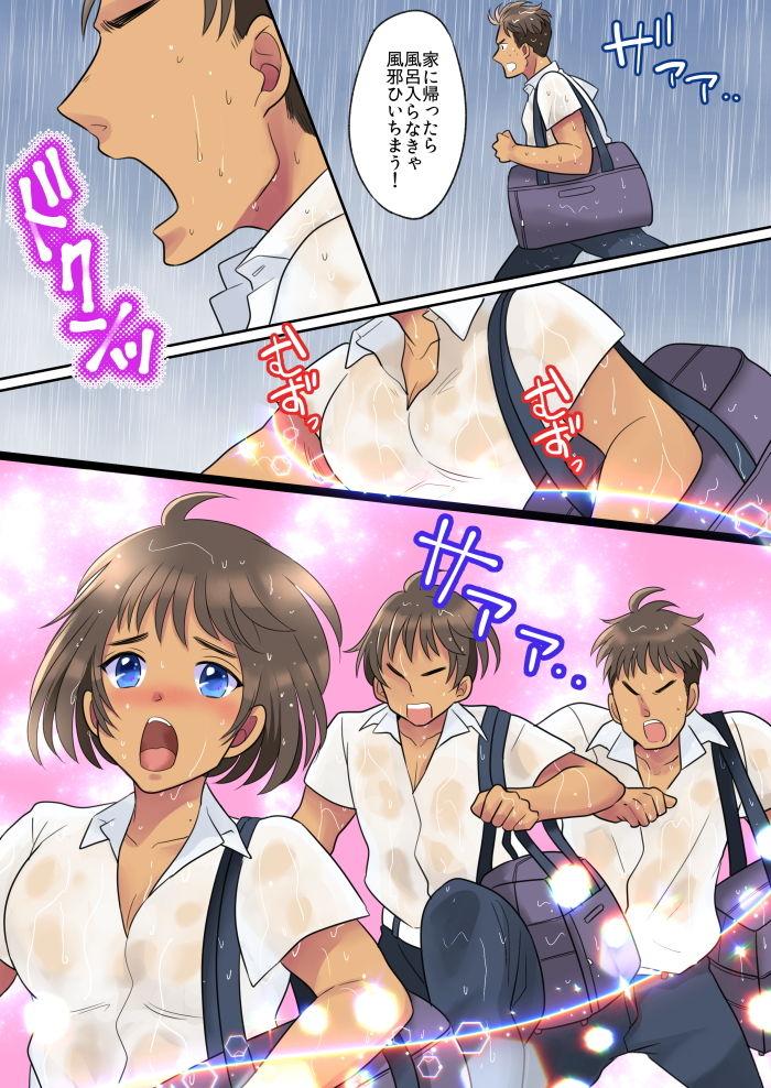 【陸上部エースの俺が不思議な雨で女体化しちゃうお話】家に帰ろうと走り出したところ、体が女の子になっちゃいます!!