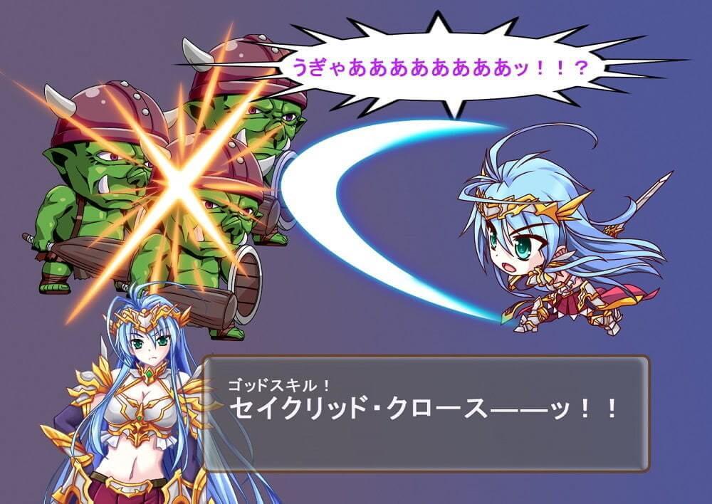 【TS戦女神セシル】戦闘シーンはデフォルメの可愛いキャラです!!
